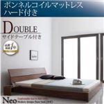 モダンデザインフロアベッド【NEO】ネオ【ボンネルコイルマットレス付き】ダブル ウォルナットブラウン