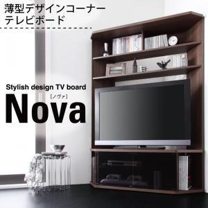 ハイタイプコーナーテレビボード 【Nova】ノヴァ