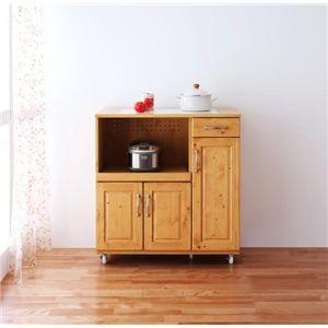 天然素材のキッチン収納シリーズ【at home.】アットホーム:スライド棚つきカウンターワゴン