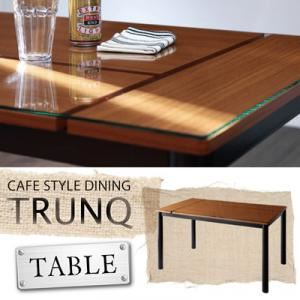 ガラス×ウッドデザイン カフェスタイルダイニング【TRUNQ】トランク/テーブル(W130)