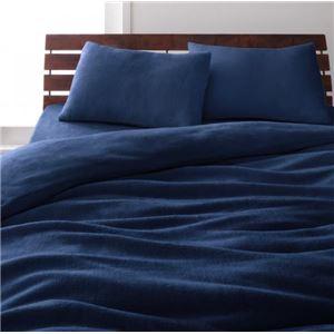 新20色羽根布団8点セット【マイクロファイバータイプ】 ベッドタイプ/ダブル ミッドナイトブルー