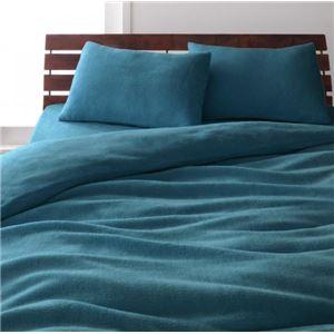 新20色羽根布団8点セット【マイクロファイバータイプ】 ベッドタイプ/ダブル ブルーグリーン