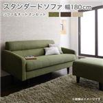 スタンダードソファ【OLIVEA】オリヴィア Dセット 幅180cm+オットマン ベージュ