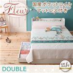 7万円で買えるダブルベッド