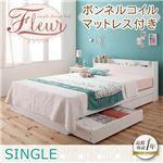 棚・コンセント付き収納ベッド【Fleur】フルール【ボンネルコイルマットレス:レギュラー付き】シングル ホワイト