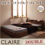 6万円で買えるダブルベッド