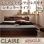 1万円で買えるシングルベッド