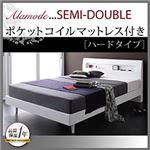 6万円で買えるセミダブルベッド