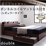 5万円で買えるダブルベッド