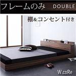 3万円で買えるダブルベッド