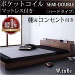 4万円で買えるセミダブルベッド