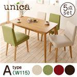 天然木タモ無垢材ダイニング【unica】ユニカ/5点セット<A>(テーブルW115+カバーリングチェア×4) (テーブルカラー:【テーブル】ブラウン) (チェアカラー:【チェア2脚】アイボリー×【チェア2脚】グリーン)
