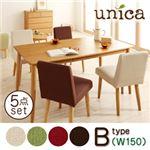 天然木タモ無垢材ダイニング【unica】ユニカ/5点セット<B>(テーブルW150+カバーリングチェア×4) (テーブルカラー:【テーブル】ブラウン) (チェアカラー:【チェア2脚】アイボリー×【チェア2脚】グリーン)