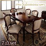 ヨーロピアンクラシックデザイン アンティーク調ダイニング【Salomone】サロモーネ/ダイニング7点セット(テーブルW150+チェア×6) ホワイト