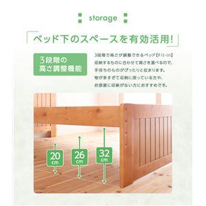 すのこベッド セミダブル【Fit-in】ホワイト 高さが調節できる!コンセント付き天然木すのこベッド【Fit-in】フィット・イン