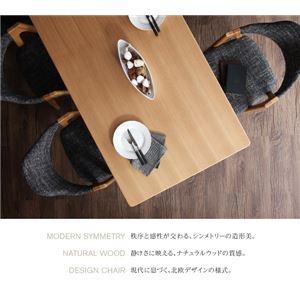 チェア2脚セット【ILALI】チャコールグレイ 北欧モダンデザインダイニング【ILALI】イラーリ/チェア(2脚組)