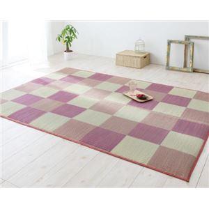 ウレタン付きが選べる国産い草ラグ【casule】カジュール ウレタンなし 261×261cm (カラー:ピンク)