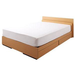 モダンライト付き収納ベッド 【Madera】
