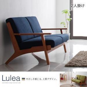 ソファー 2人掛け モスグリーン 北欧デザイン木肘ソファ【Lulea】ルレオ