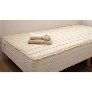 マットレスベッド セミシングル 脚15cm アイボリー 新・ショート丈ポケットコイルマットレスベッド
