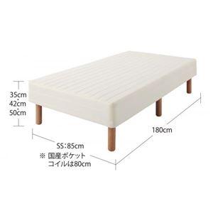 マットレスベッド セミシングル 脚30cm さくら 新・ショート丈ポケットコイルマットレスベッド