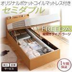 9万円の組立設置サービス付きベッド