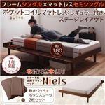 4万円で買えるセミシングルベッド