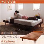 ベッド 【Kaleva】