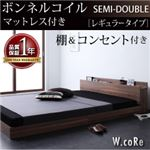 2万円で買えるセミダブルベッド