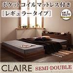 3万円で買えるセミダブルベッド