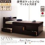 7万円の組立設置サービス付きベッド