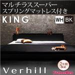 10万円で買えるキングベッド