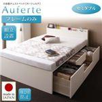 5万円の組立設置サービス付きベッド