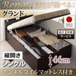 8万円の組立設置サービス付きベッド