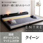 フロアベッド 【ENTRE】