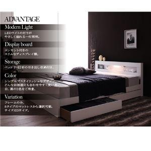 収納ベッド ダブル【Estado】【フレームのみ】ホワイト LEDライト・コンセント付き収納ベッド【Estado】エスタード