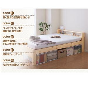 すのこベッド ダブル【SFORZA】【フレームのみ】ブラウン 耐荷重600kg!棚・コンセントつき頑丈すのこベッド【SFORZA】スフォルツァ