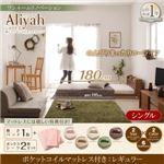 2万円で買えるシングルベッド