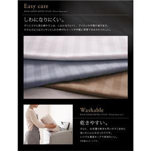 布団5点セット ダブル【エクセルゴールドラベル】モカブラウン 高級ホテルスタイル羽毛布団セット