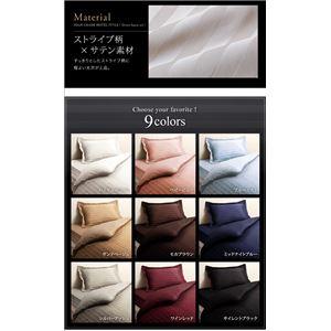 布団5点セット ダブル ブルーミスト 高級ホテルスタイル羽毛布団5点セット エクセルゴールドラベル