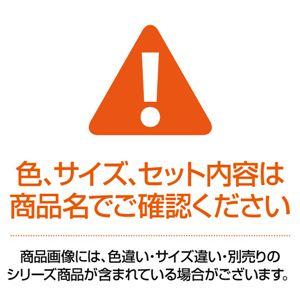 【枕カバーのみ】ピローケース【rute】ネイビー ナチュラル北欧テイスト日本製コットン100%カバーリング【rute】ルーテ