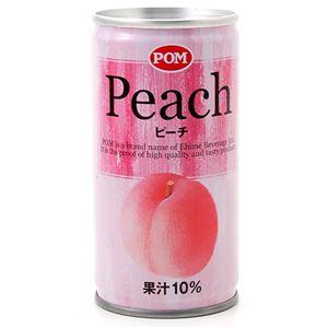 えひめ飲料 ポンフルーツジュース ピーチ 190g×60本