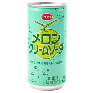 えひめ飲料 ポン炭酸飲料 メロンクリームソーダ 200ml×60本