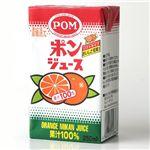ポンジュース250ml オレンジミカンジュース 54本セット