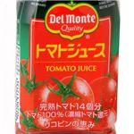 デルモンテ  トマトジュース 900ml 24本セット