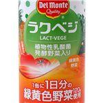 Delmonte(デルモンテ) ラクべジ 緑黄色野菜 190g×60缶