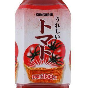 サンガリア トマトジュース 900ml 24本セット(1本あたり約166円)