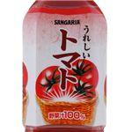 サンガリア 100%野菜ジュース 900ml トマト 24本セット
