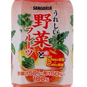 サンガリア 100%野菜ジュース 900ml 野菜とフルーツ 24本セット