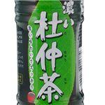 サンガリア 濃い杜仲茶 48本セット